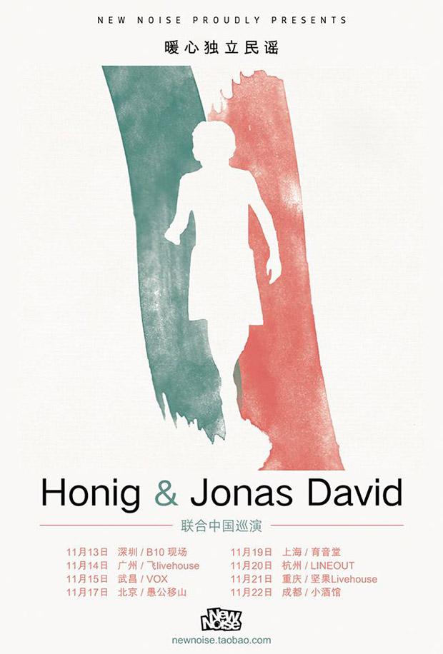china-tour-poster620
